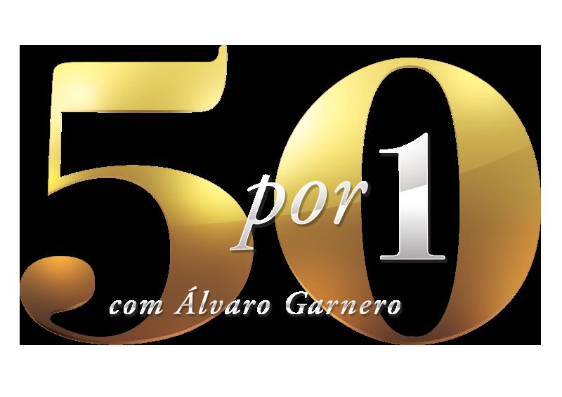 logo_300_50por1